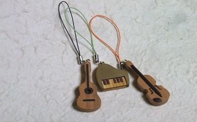 A701木製ストラップ(楽器シリーズ)