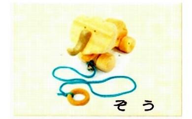 E 木工玩具「動物自動車」3点