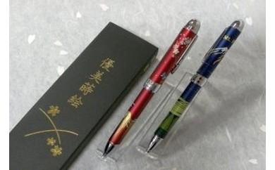 蒔絵風ボールペン「富士山と茶畑」または「富士山と枝垂桜」と特製ボールペン「富士のお山とかぐや姫」