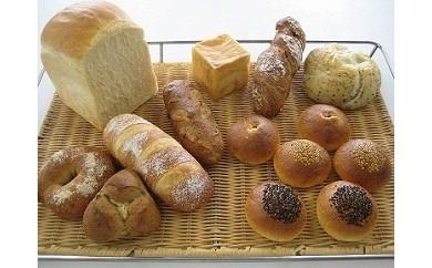 【Bコース】 自家製レーズン酵母のパンセットⅠ(食パン5枚切り)