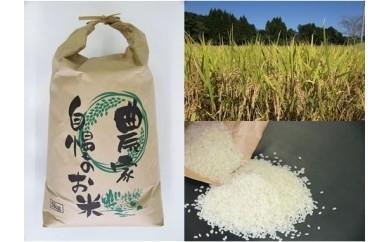 A-9 農家自慢のお米(5kg)