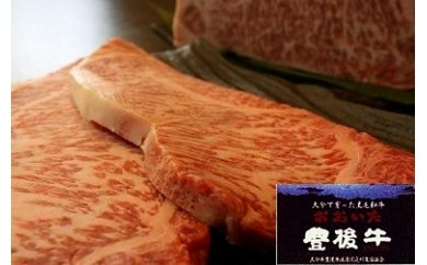 【D】おおいた豊後牛 サーロインステーキ 約180g×2枚