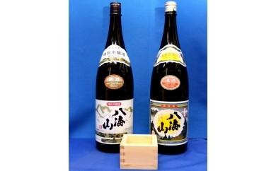 B4 八海山2本セット①(特別本醸造・普通酒)