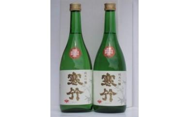 日本酒AC-15 JS 寒竹純米吟醸