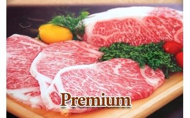 C-2 プレミアムくまもと黒毛和牛ステーキ