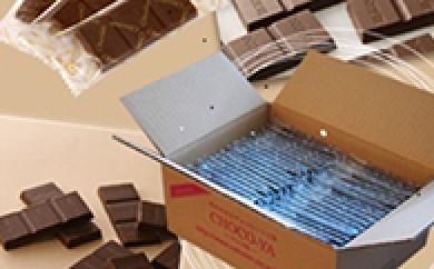 チョコ屋 天然甘味料使用 ノンシュガーチョコレート