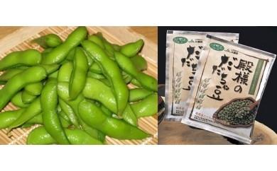 P30-001 殿様のだだちゃ豆(前期)(2.5kg)&殿様のだだちゃ豆フリーズドライ(30g)
