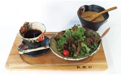 B-17 朝どれ菜園 CafeMIYABI プレミアムドレッシングA