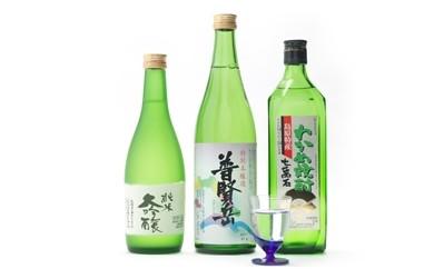 [彩-17] 天然水で磨かれた 島原銘酒セット