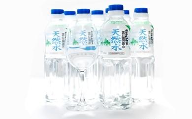 [彩-6] 酒の仕込み水となる酒造場の湧水 雲仙島原の天然水セット