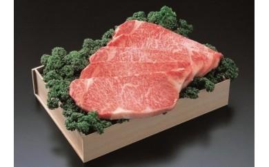【地場】ク-1 「佐賀牛®」ロースステーキ