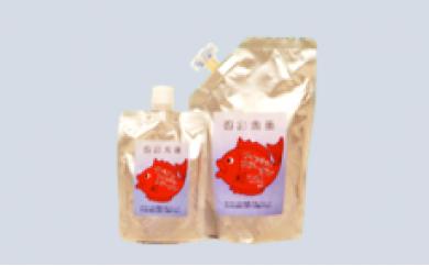 20-KK-1 フィッシュコラーゲン