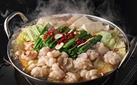 A031 博多もつ鍋 みそ味(2~3人前)と、明太辛子高菜120g
