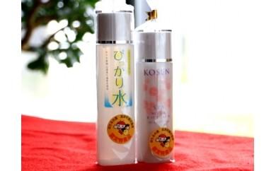 A04 温泉化粧水&乳液セット