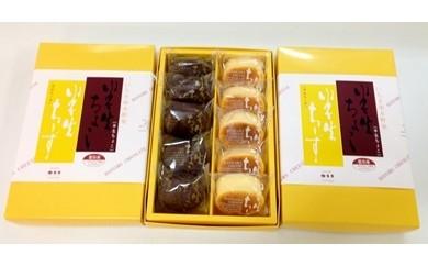 A-035 菊屋のお菓子詰合せ④