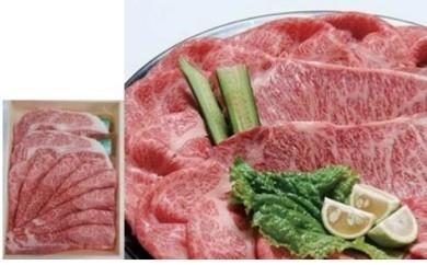 C-02豊後牛ステーキ&うす切り詰合せ
