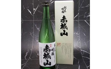 赤城山 純米吟醸 720ml