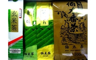 10-HC-1 伯太茶詰め合わせ