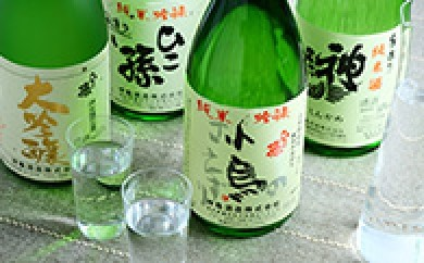 [№5686-0020]神亀酒造「飲みくらべ4本セット」