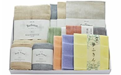 [№5661-0027]奈良蚊帳ふきん&タオル11点セット