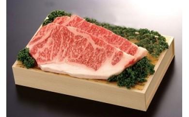 【地場】オ-2 佐賀産和牛ロースステーキ