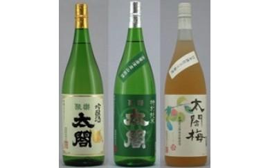 【地場】カ-6 鳴滝酒造「太閤ふるさと納税セット」