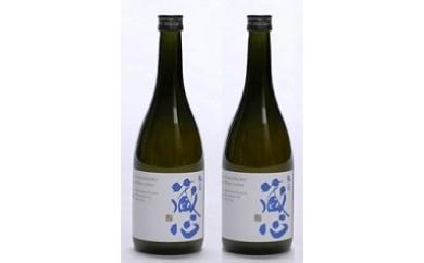 【地場】イ-14 純米吟醸酒  肥前蔵心