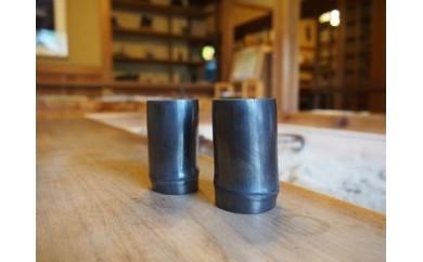 匠の逸品 D-3-3 シンクロ竹炭のぐいのみ2個セット