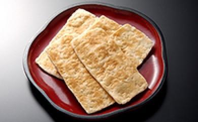 [№5683-0011]手焼き白えびかき餅 36枚