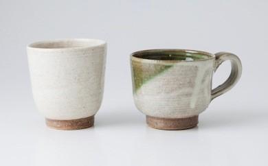 B-4601_コーヒーカップ&湯呑みセット