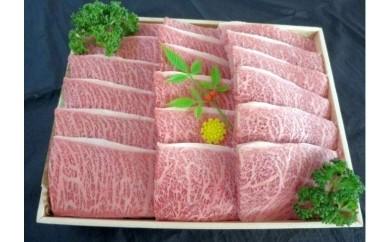 C-7 近江牛焼肉用900g