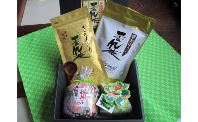 《新茶受付中》【1-46】松阪深蒸し茶セット