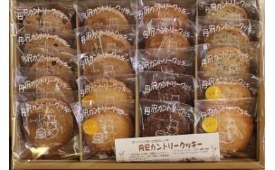 007-02丹沢カントリークッキー