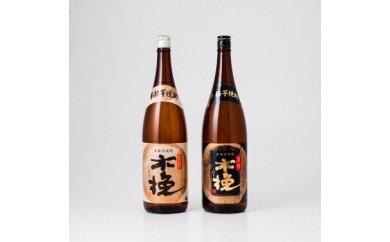 B-0202_日向木挽(芋焼酎)