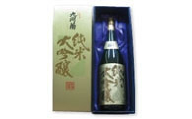 B004 九州菊純米大吟醸1.8L【16000pt】