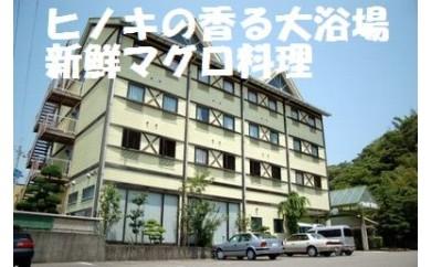 ot009 ホテルなはり1泊ご宿泊券