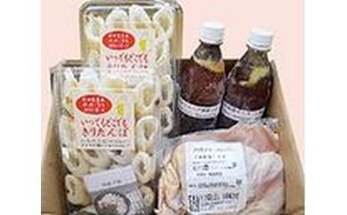 【A21】手作りきりたんぽ 自家製スープ・比内地鶏セット