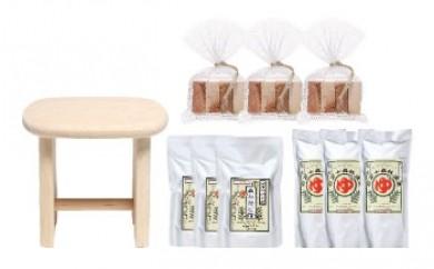 BB36 四万十ひのき風呂椅子セットひのき石鹸・入浴剤・アロマブロック付【1500pt】