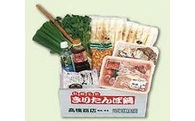 【B11】特選比内地鶏 きりたんぽ鍋セット