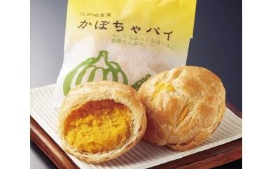 No.033 東郷菓子舗 お菓子セット