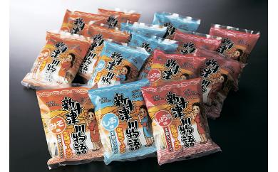 A24 新十津川物語ラーメンセット(乾麺・15食)