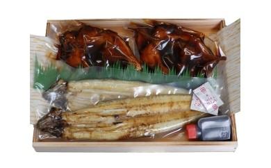 No.011 霞ヶ浦名産水郷の味セット うなぎ白焼 鯉うま煮セット