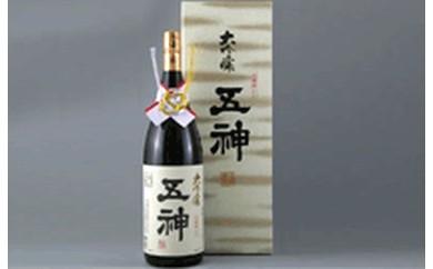 【20016】大吟醸 山田錦