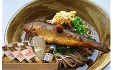 【10006】鮎蕎麦節度