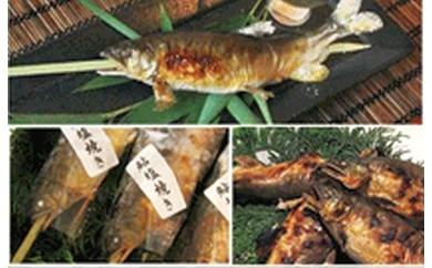 【10007】鮎塩焼き節度