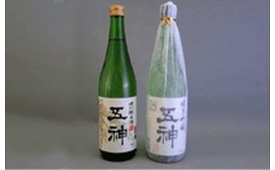 【10015】純米吟醸・特別純米セット