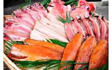 大島水産の「西伊豆加工干物セット」