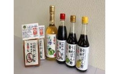 ②玉松味噌醤油セット