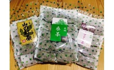 美郷生き生き茶セット