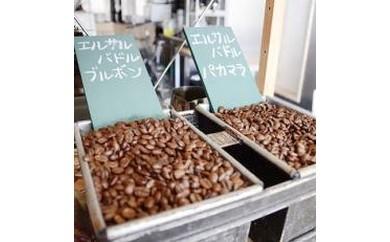 自家焙煎豆屋のコーヒーバッグ(ホットコーヒー用)とピーナッツ菓子との詰め合わせ